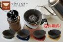 コーヒーの新しい淹れ方「コーヒ...