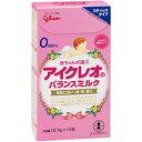 ショッピング新生児 アイクレオ バランスミルク スティックタイプ 12.7g×10本入粉ミルク アイクレオ グリコ ベビーミルク 新生児用ミルク