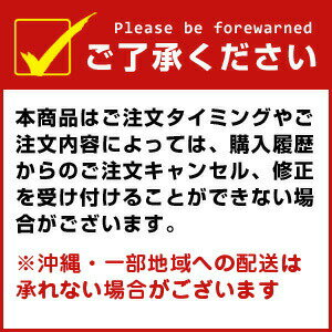 ◆クレジットカードご登録ページ(Credirt Card registration)◆【RCP】