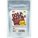ドッグシニアミルク 25g犬 イヌ ミルク 粉乳 粉ミルク パウダー ミルク シニア