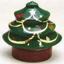【茶器/茶道具 香合】 クリスマスツリー 西尾瑞豊作