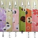 【茶器/茶道具 菓子楊枝(菓子楊子・菓子ようじ)】 パンダ柄 5種類又は桜にハート(桜柄) ステンレス製