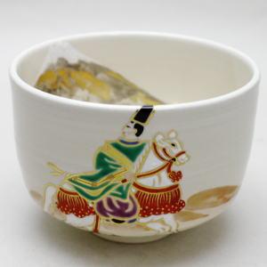 【茶器/茶道具 抹茶茶碗】富士山 在原業平 東下り 宮川香雲作【smtb-KD】