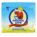 【エントリーでポイント5倍】 オリジナルケフィア 1袋(16包入) ソフトヨーグルト ヨ