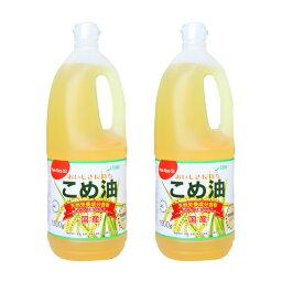 こめ油 1500g 2本セット 国産 築野食品 築野 TSUNO ツノ