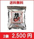 【送料無料】2袋セット 鰹ふりだし まるも 和風だしパック(...