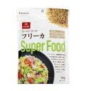 【送料無料】 6袋セット はくばく スーパーフード フリーカ 180g 雑穀