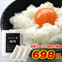 こっそり雑穀 【 4袋まで送料300円で配送可能! 】 白い...