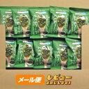 【ゆうパケット】鳴門産若布がたっぷりわかめスープ6.8g×10袋【フリーズドライ】
