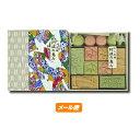 【ゆうパケット】和三盆糖 阿波の恵み 75g×2箱