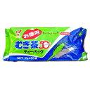 むぎ茶【お徳用】ティーパック(12g×50袋)