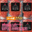 【ゆうパケット】どらいとまと 10g×6袋 【徳島県産 桃太郎トマト使用】