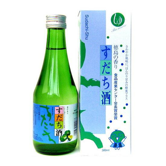 すだち酒 300ml【本家松浦酒造場 】【徳島の地酒】