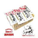 【同梱OK!!送料無料】【讃岐うどん】池上製麺所 るみばぁちゃんのおうどん 15袋(45人前)箱
