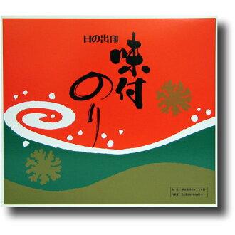 大野海苔調味台上8條裝化妝盒