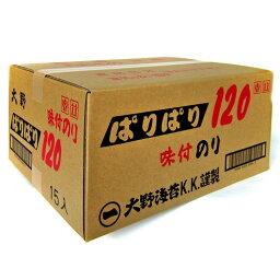大野海苔 ぱりぱり 120 ケース(15入)