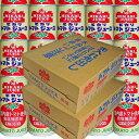毎日飲むなら【送料無料】ヒカリ 国産トマトジュース(食塩無添加)190g×30缶×2箱【メタボ解消