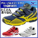 MIZUNO (ミズノ) 11GN1411 野球 シューズ 11GN1411 グローバルエリートラン トレーニングシューズ 軽量 トレシュー ベルト