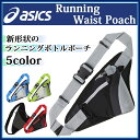 asics (アシックス) マラソン ジョギング アクセサリー EBM501 ランニングボトルポーチ ショルダー バッグ ウォーキング