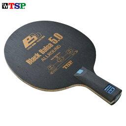 TSP 卓球 ラケット 021253 ブラックバルサ5.0-CHN パワー攻撃選手用