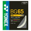 YONEX (ヨネックス) バドミントン ストリングス BG651 ミクロン65 耐久