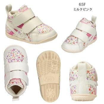 ⓇFIRST CT II 子供 靴 スクスク ...