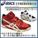 アシックス バレーボールシューズ TVR476 サイバーゼロ asics【メンズ】