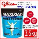 グリコ マックスロードホエイプロテイン3.5kg サワーミルク味 BCAA 8種類のビタミン 鉄配合 g76013 glico