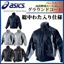 asics (アシックス) 野球 グラウンドコート 高校野球対応 中綿 グラコン BAG001