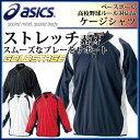 アシックス (asics) ゴールドステージ ソフトケージシャツ LS BAV100野球 グランドコート・Vジャン