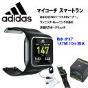 アディダス マイコーチ スマートラン 活動計 パーソナルトレーナー ランニングウォッチ 心拍計 AG042 adidas