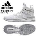 ■ アディダス メンズバスケットボールシューズ アディゼロ PG バッシュ adidas AQ8473 ■