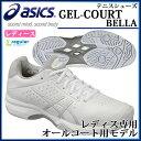 アシックス テニスシューズ GEL-COURT BELLA TLL776 asics 【オールコート用】【レディース】