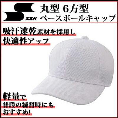 エスエスケイ野球キャップ丸型6方型ベースボールキャップ吸乾速乾軽量帽子BC066SSK