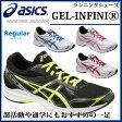 asics (アシックス) マラソン ランニングシューズ TJG928 GEL-INFINI ゲルアンフィニ スピード 安定性 スニーカー