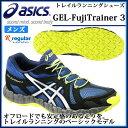 アシックス トレイルランニングシューズ GEL-FujiTrainer 3 TJT109 asics ベーシックモデル 【メンズ】