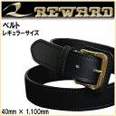 レワード 野球 ベルト B-18 ゴールドバックル レギュラーサイズ 【大人用】REWARD