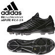 アディダス 野球 ジュニアポイントスパイク アディピュア adiPURE ポイント2k 固定式ポイントタイプ adidas S85349