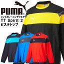 プーマ メンズサッカートレーニングウエア TT Spirit 2 ピステトップ 長袖 PUMA 654810