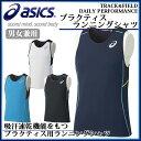 アシックス ランニングシャツ タンクトップ XT6367 asics 男女兼用【ユニセックス】