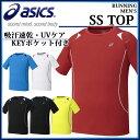 アシックス ランニングシャツ XXR571 asics ポケット トレーニング【メンズ】