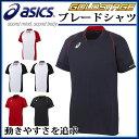 アシックス プラクティスシャツ ゴールドステージ ブレードシャツ BAD103 asics 練習着 【メンズ・男女兼用】