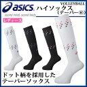 アシックス 靴下 ハイソックス(テーパーⓇ) XWS512 asics 抗菌・防臭 吸汗 【レディース】