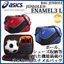 アシックス (asics) JUNIOLE ENAMEL3 L EBA622サッカー エナメルバッグ