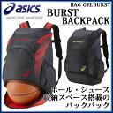 アシックス リュック BURST BACKPACK EBA623 asics ボール・シューズ収納スペース搭載バックパック 【容量:約35L】