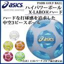 アシックス パークゴルフ ハイパワーボールX-LABOⓇ ハード GGP303