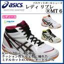 アシックス バレーボールシューズ TVR473 リブレ asics【レディース】