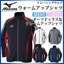 ミズノ トレーニングシャツ 長袖 32JC6010 MIZUNO【メンズ・男女兼用】