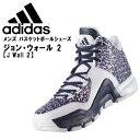 ■ アディダス メンズバスケットボールシューズ ジョン・ウォール 2 バッシュ スニーカー adidas F37130 ■