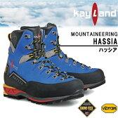 ケイランド ハッシア HASSIA 660 ブルー メンズトレッキングシューズ MOUNTAINEERING 男性用登山靴 GORE-TEX ゴアテックス ビブラムソール 1110002 KayLand